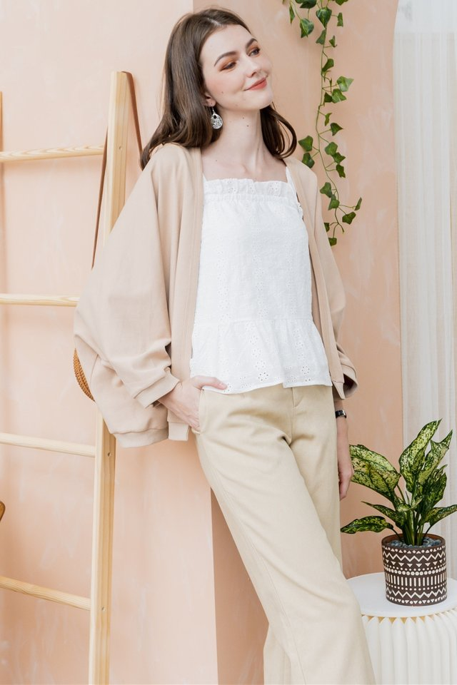 ACW Slouchy Oversized Knit Cardigan in Sand